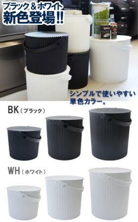 Bucket - Japanese Design