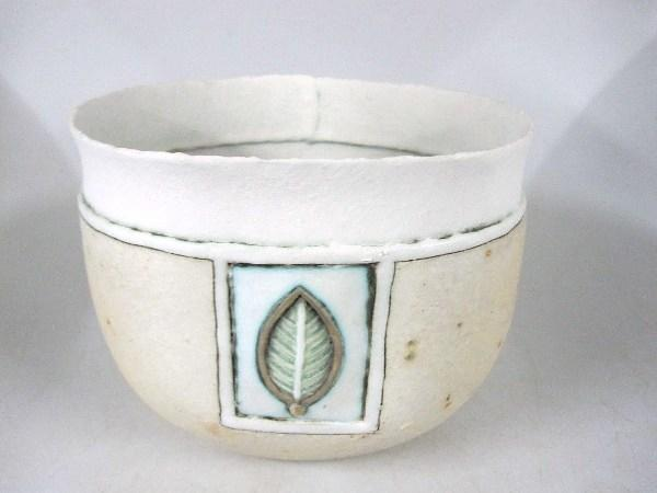 Hennie Meyer Bowl